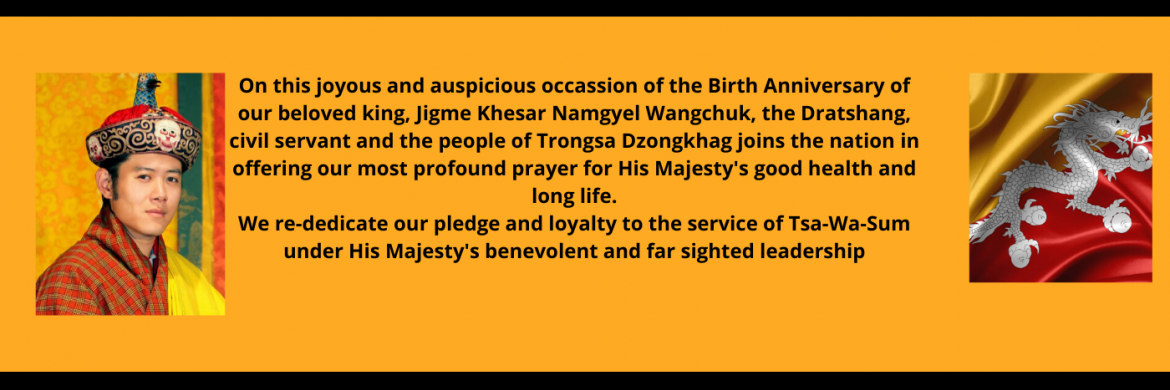 Birth Anniversary of His Majesty, Jigme Khesar Namgyel Wangchuck